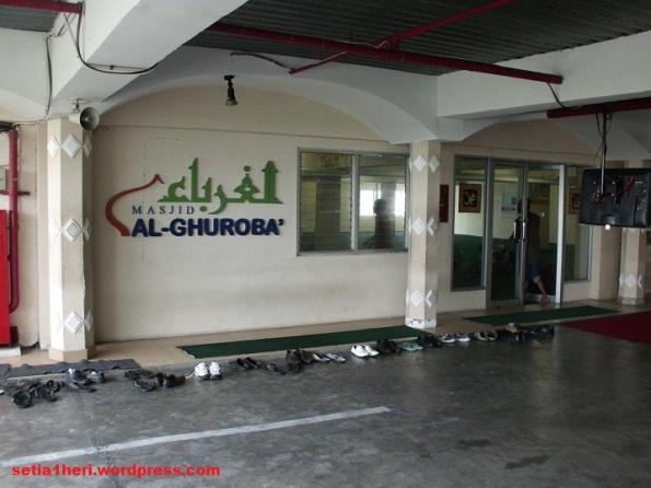 Masjid AlGhuroba Pakuwon Indah