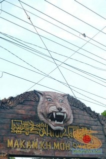 Haul Mbah Syafii Pongangan Manyar Gresik tahun 2014 (68)