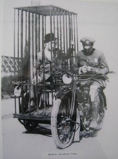 penjara portable jadul