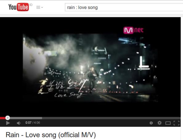 rain love song 2010