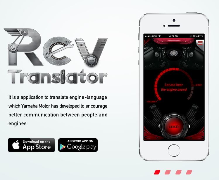 Rev Translator