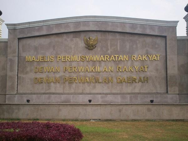 foto : dwikisetiyawan.wordpress.com