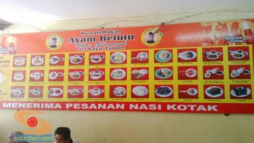 wpid-menu-di-RM-Ayam-Betutu-.jpg